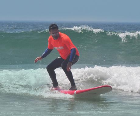 aula surf privada
